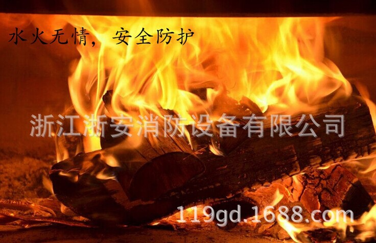 97消防战斗服 消防服 消防防火服 灭火阻燃服 97防护服