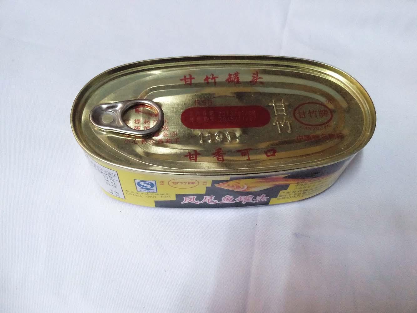 凤尾鱼-求购印度、泰国白鲳、黑鲳,宴席、小黄办菜谱鲥鱼图片
