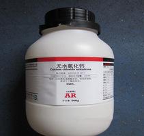 批发供应化学试剂分析纯 无水氯化钙AR500g CAS:10043-52-4