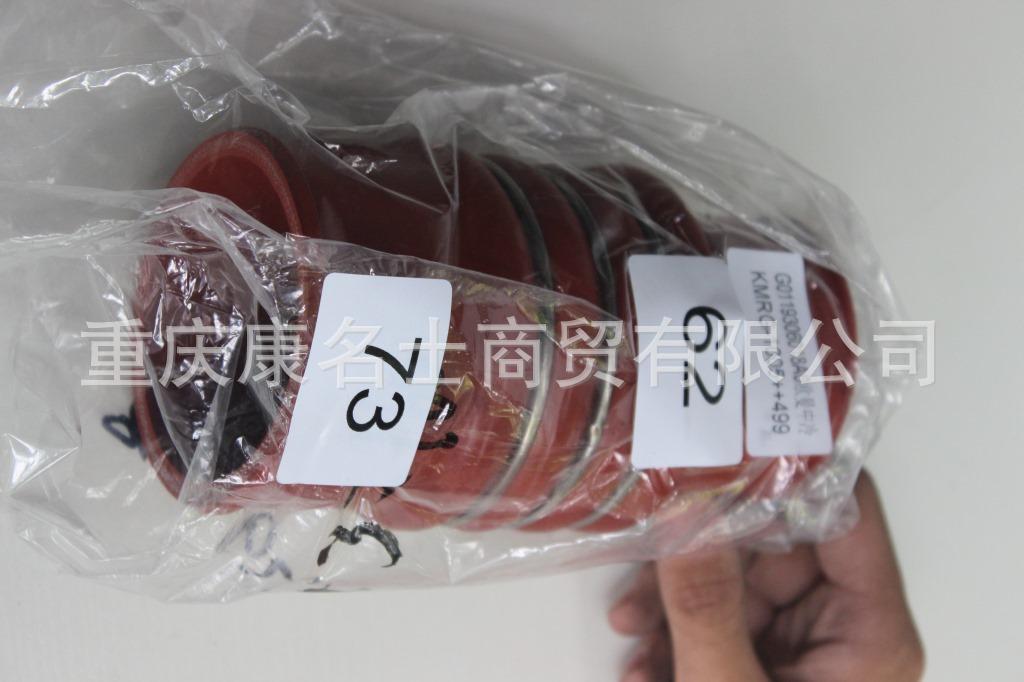 河南胶管KMRG-1005++499-欧曼中冷器胶管G0119306018A0欧曼中冷-内径62变73X西北胶管,红色钢丝4凸缘3直管内径62变73XL160XH70XH80-1
