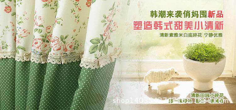 厂家直销 韩式田园定制成品窗帘淘宝爆款碎花圆点绿色卧室*小清新
