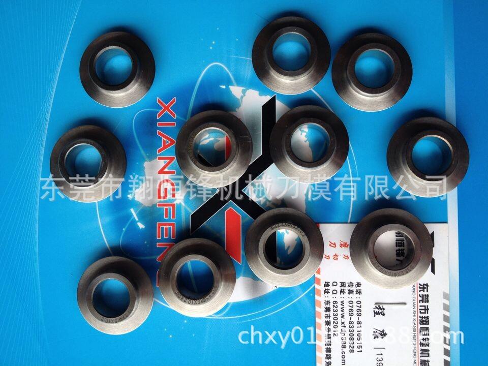 标准现货小切管圆刀 规格31.5X12X8MM