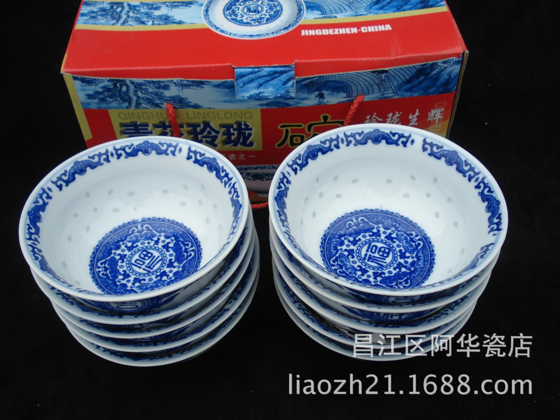 景德镇陶瓷瓷碗 青花玲珑10件套吉祥如意礼盒装图片