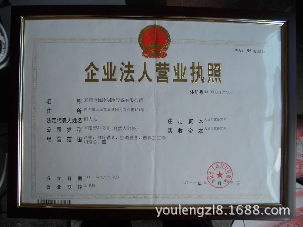 企�I法人�I�I�陶�