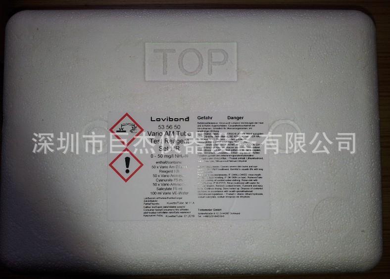 氨氮试剂ET535650