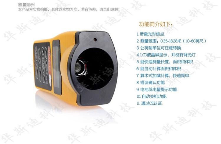 定位测距仪手持电子测量尺cp 3007厂家直销 阿里巴巴