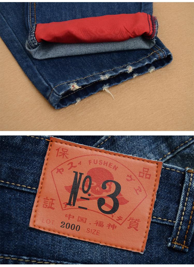 Quần jean nam kiểu gấp màu đỏ bắt mắt