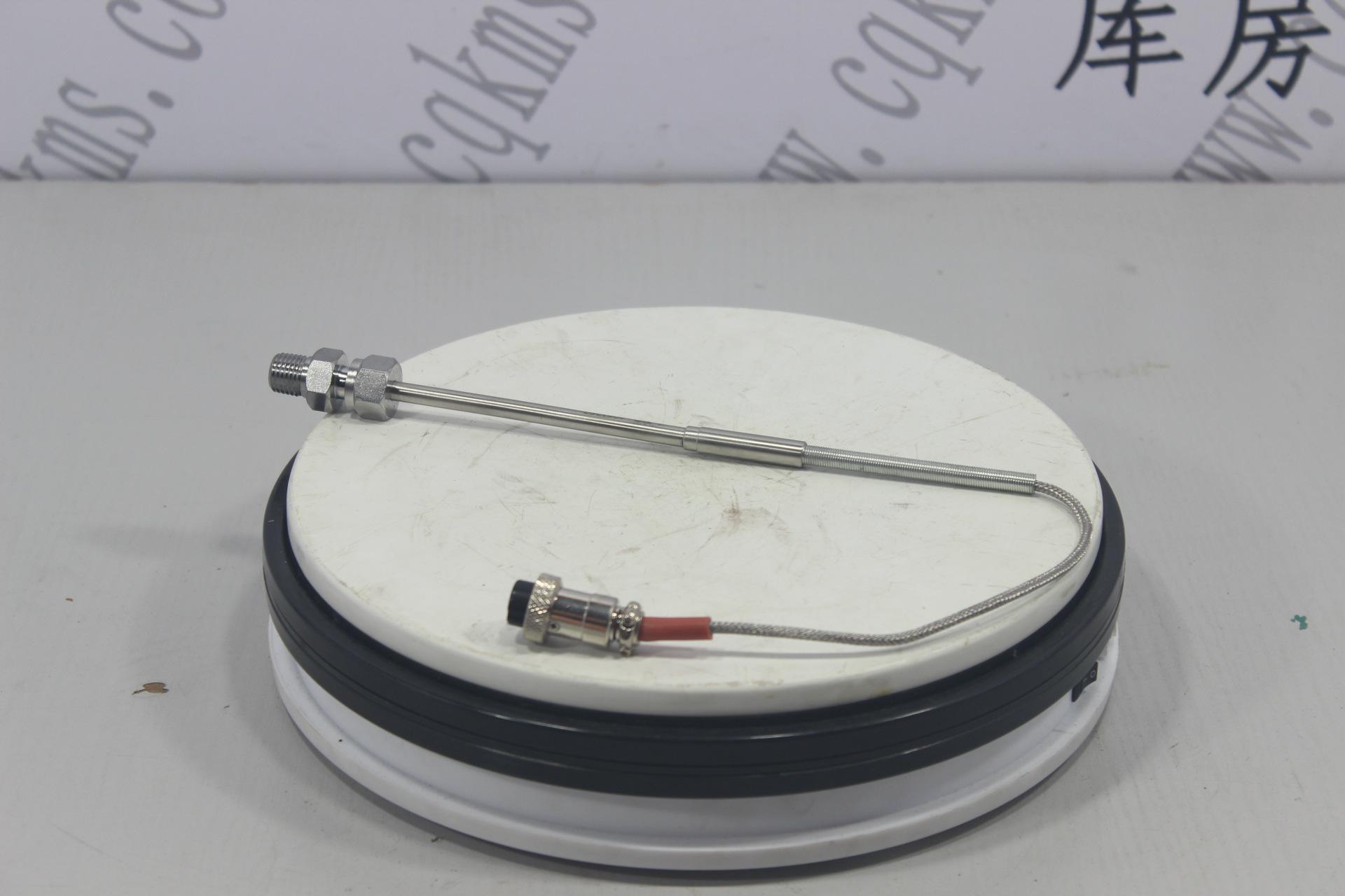 kms02144-4061392-热电偶---参考规格总长47cm,配套接头长4.3cm,内径0.6cm-参考重量0.055Kg-0.055Kg图片4