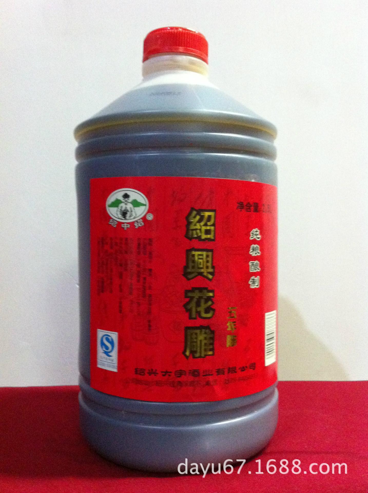 """""""绍中绍'牌绍兴黄酒诚招区域总经销黄酒"""