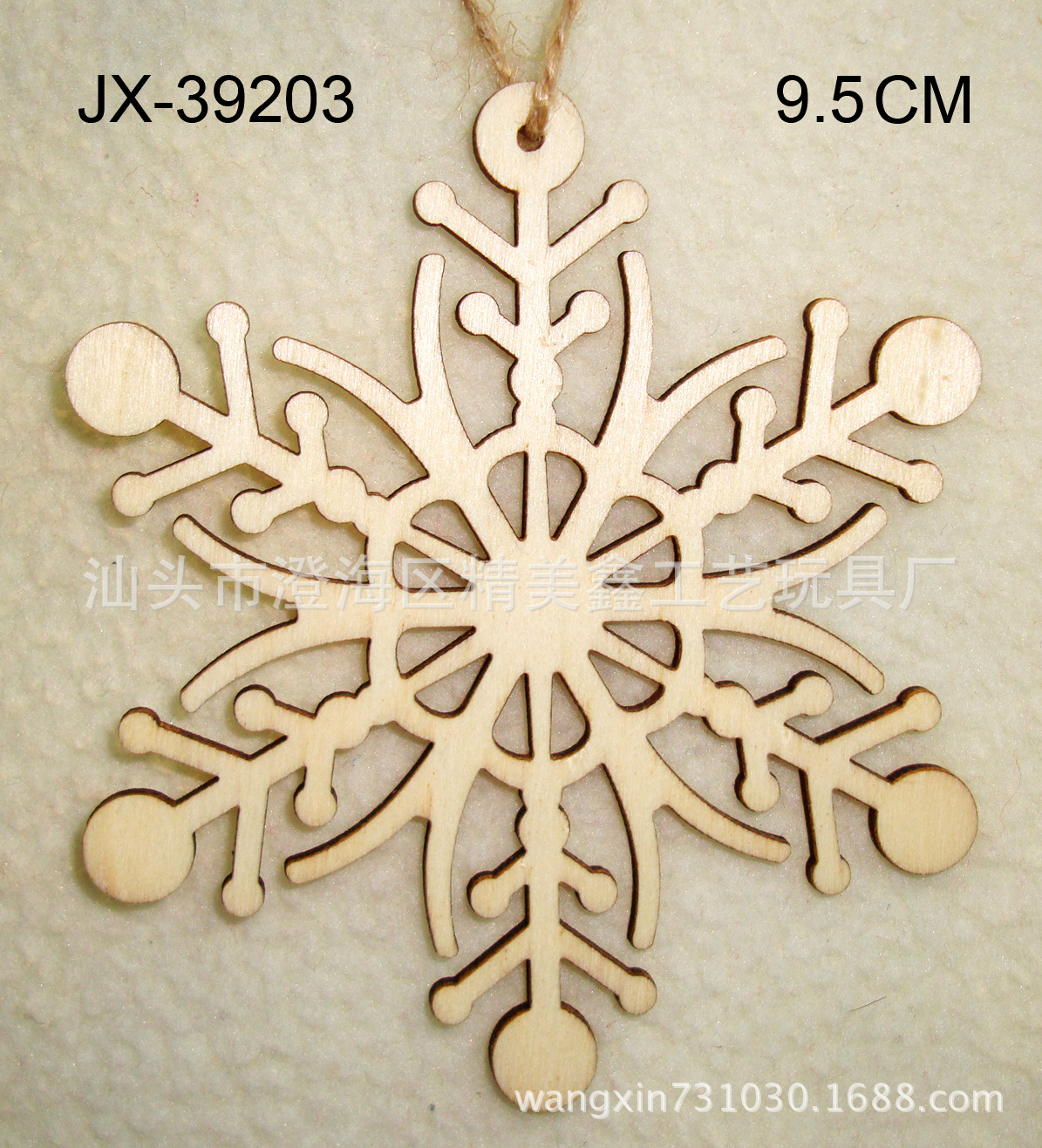 激光雕刻圣诞小挂件 镂空雕刻木质圣诞小礼品 圣诞雪花挂件