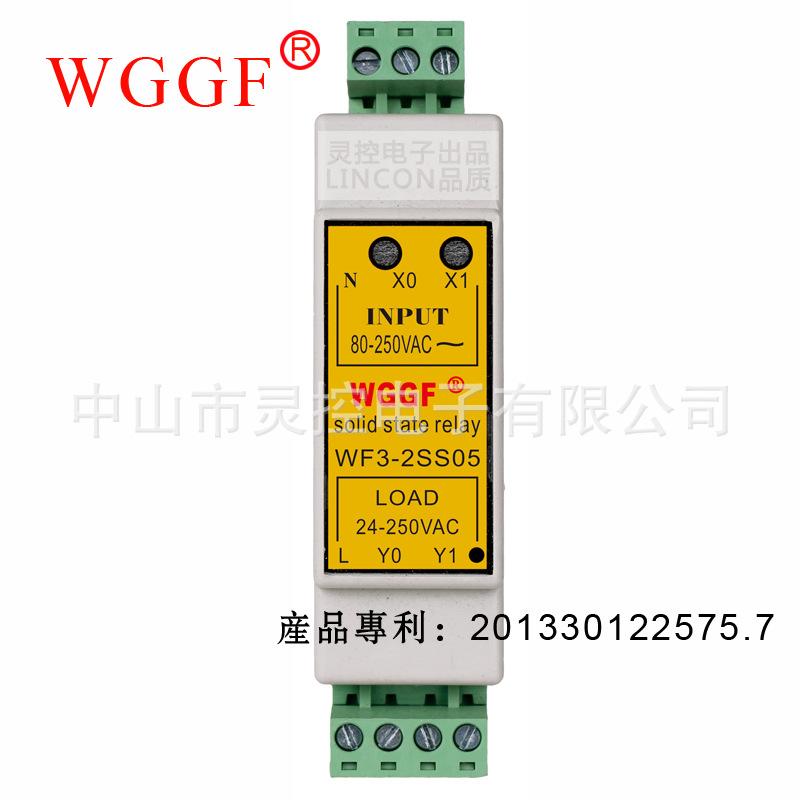 【伍格】PLC输出继电器 固态继电器 220V 2位/2路/只 WF3-2SS05