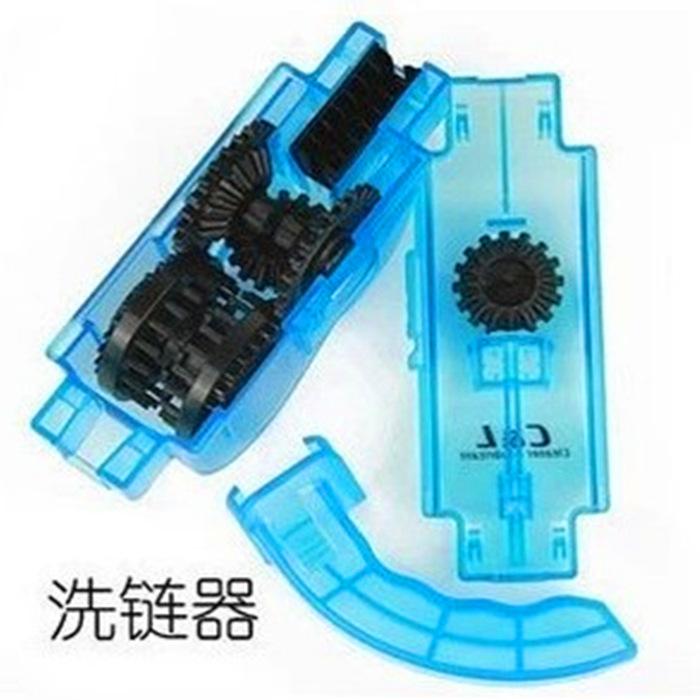 正品单车专用链条清洁器免拆卸洗链盒自行车清洗链条工具装备配件
