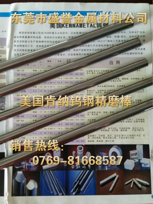 QQ图片20140701091449