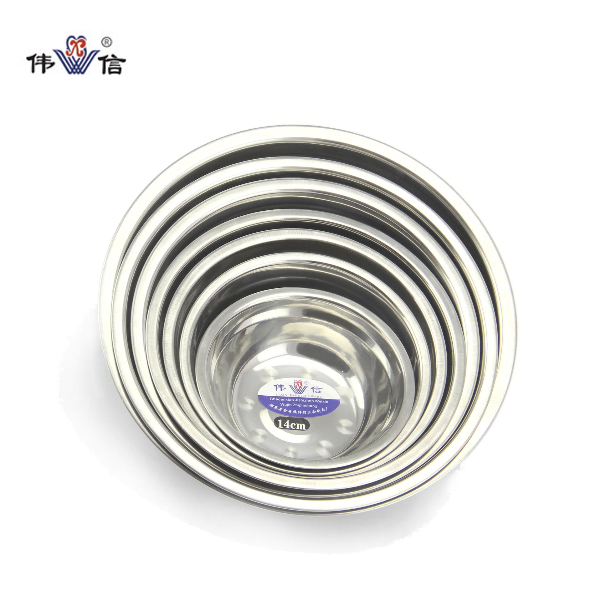 【伟信味斗】03不锈钢汤盆24cm汤碗食堂幼儿园专用碗不锈钢盆批发