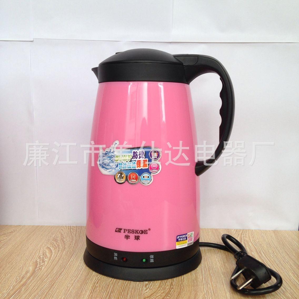 厂家直销 正品半球2.0L双层防烫手不锈钢保温壶 电热水壶 电水壶