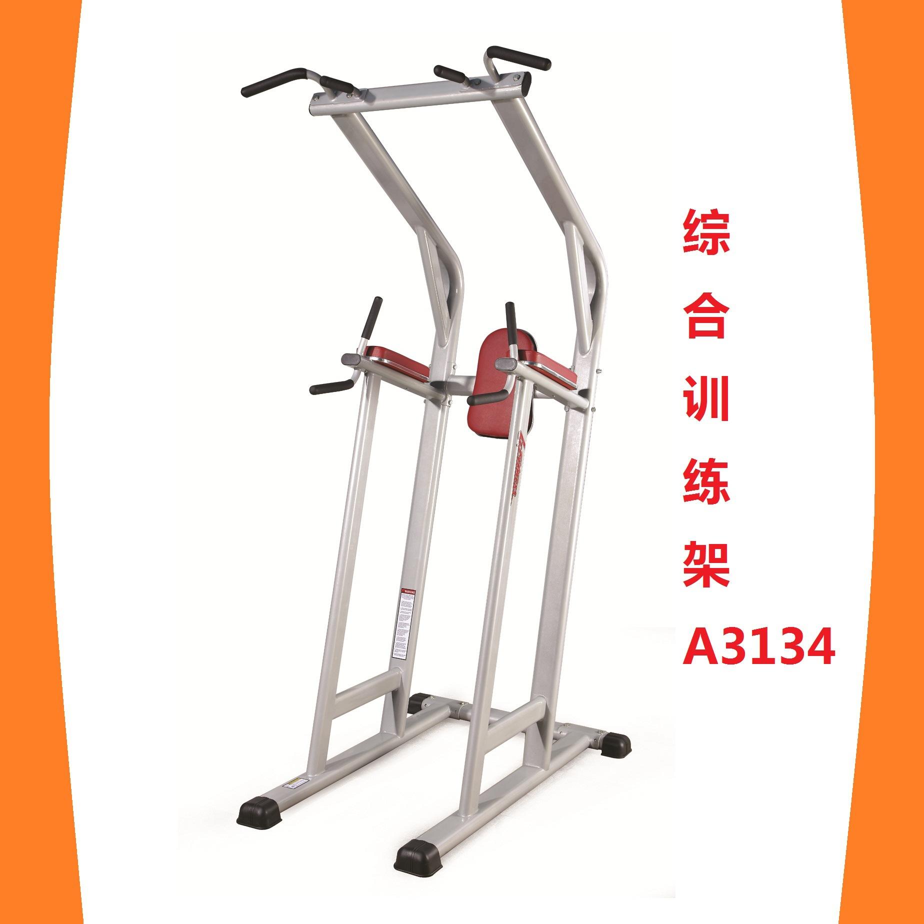 厂家供应商用力量型肌肉拉伸器 室内运动健身器材可混批