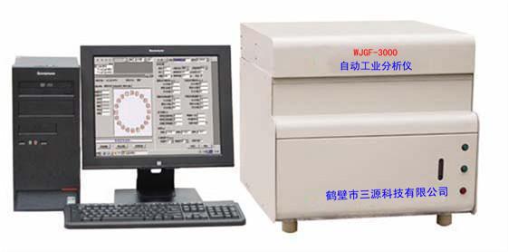 全自动工业分析仪,工业分析仪厂家 WJGF-3000工业分析仪