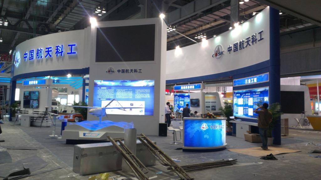 重庆展览设计公司 重庆展台设计 重庆展览设计 重庆展位设计 -设计展