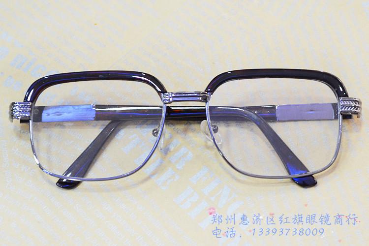 热销天然水晶眼镜 精致水晶石眼镜 抗疲劳养眼平光镜