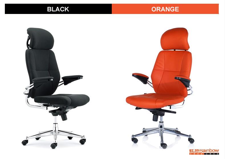 虹桥老板椅 转椅 人体工学椅