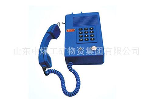 KTH-16双音频按键电话机,双音频按键电话机