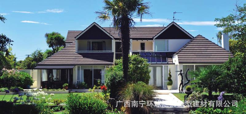 厂家直销高档别墅屋顶水泥瓦 无光釉系列 屋面瓦系统 -别墅屋顶水泥瓦