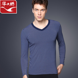 The new 2014 men bamboo fiber thermal underwear Men v-neck based render underwear suits