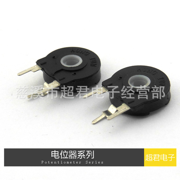 电位器 西班牙电位器 PT15-470K 精密电位器 高精度电位器