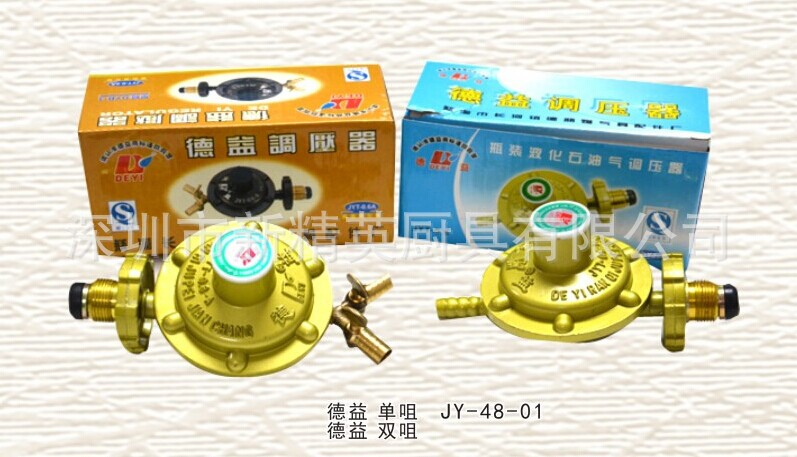 安全正品德益液化气调压器单咀带表减压阀单口煤气阀减压阀