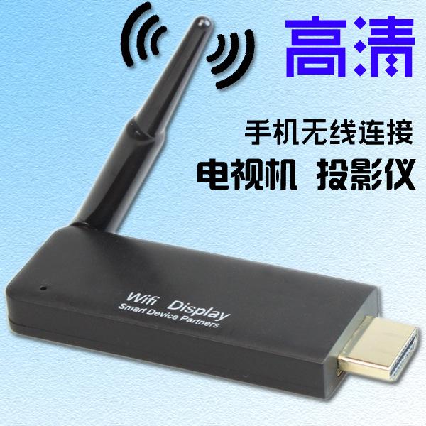 小米手机 无线连接投影仪电视机 HTC 三星 魅族