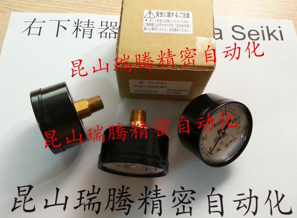 右下精器 DTxR14x50x1MPa (清水用)
