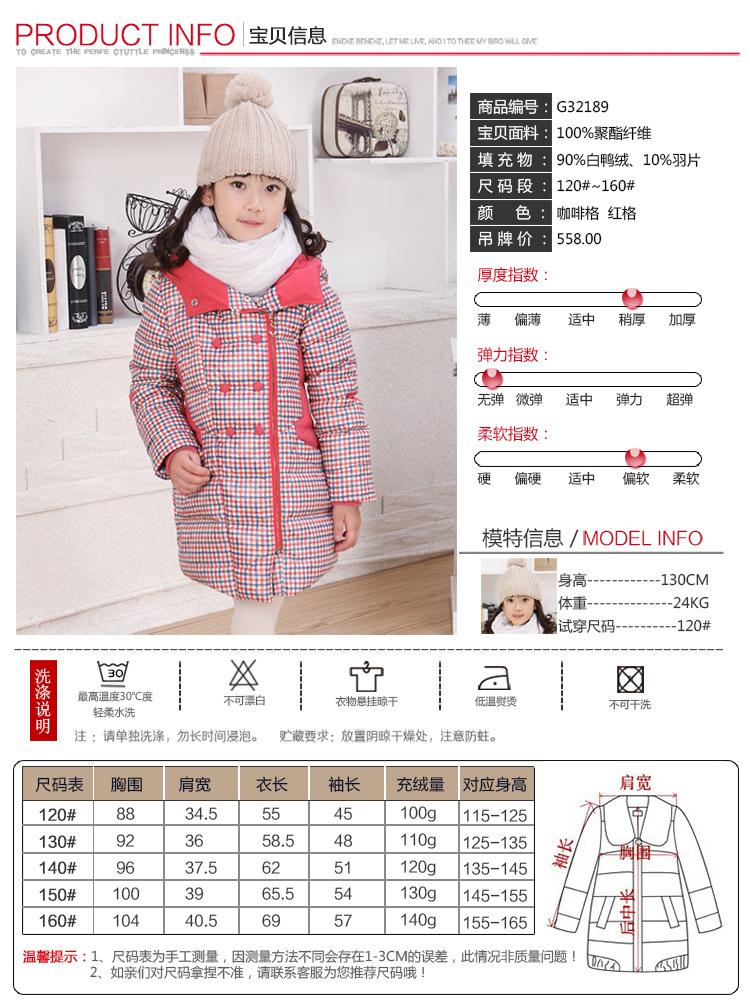 Пуховик детский Obediently bear g32189 90 Obediently bear