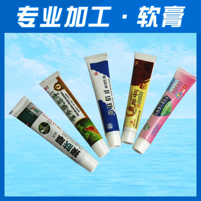 厂家热销 皮肤抑菌软膏 风湿外用软膏 皮炎软膏OEM