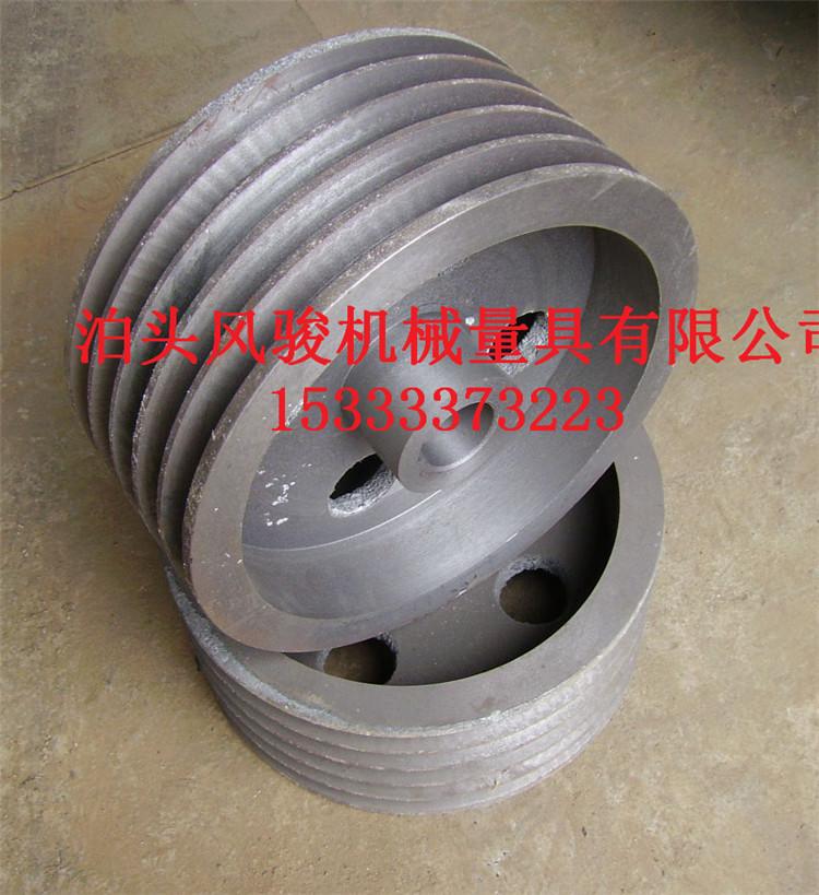 大量生产 冲压皮带轮 欧标皮带轮 v型皮带轮加工图片_7