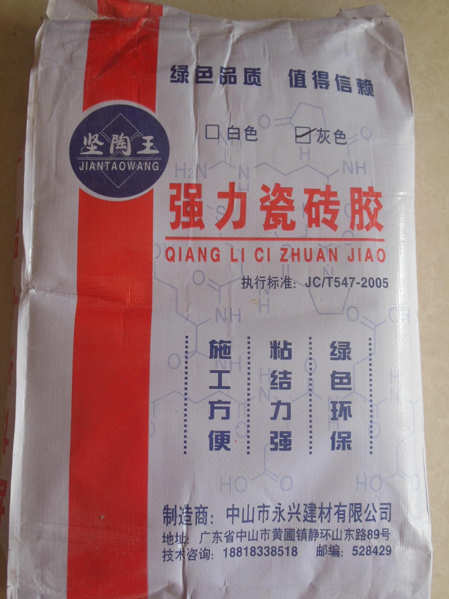 瓷砖胶 德高瓷砖胶 粘粉TTB 1型 , 德高瓷砖胶 ,强图片