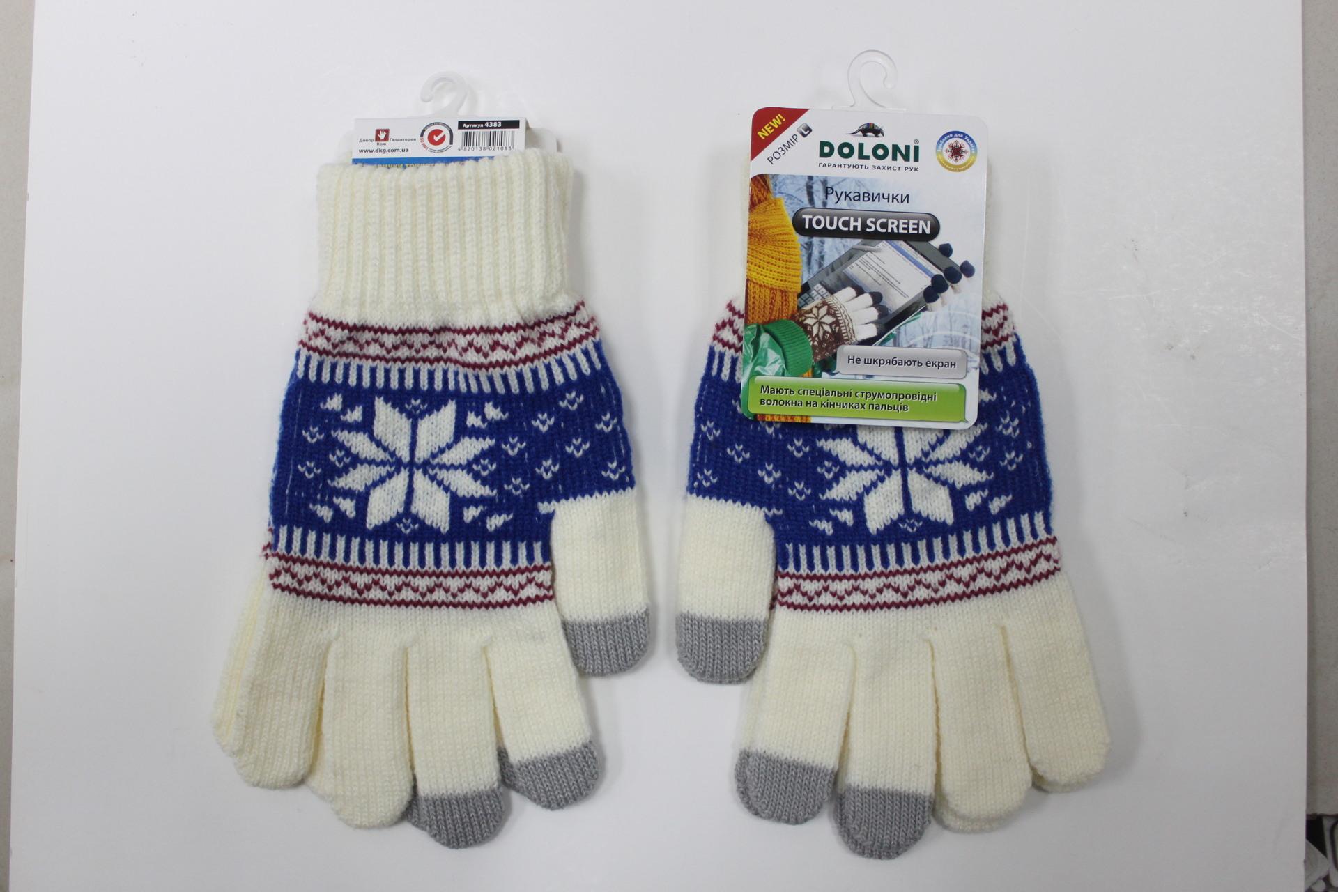 厂家直销各式保暖提花触摸屏手机手套/魔术手套/时尚触摸屏手套
