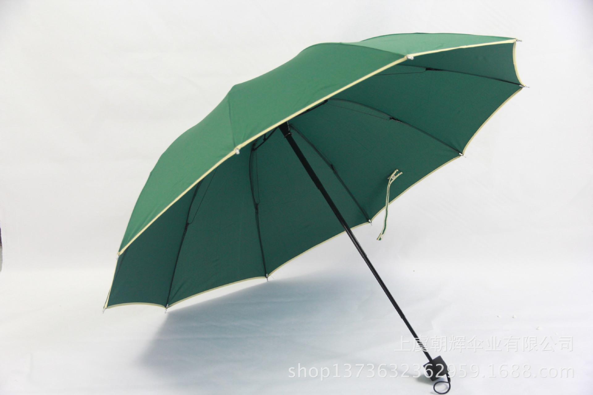 【厂家直销】定制做折叠包边大商务广告伞三折伞礼品遮阳晴雨伞