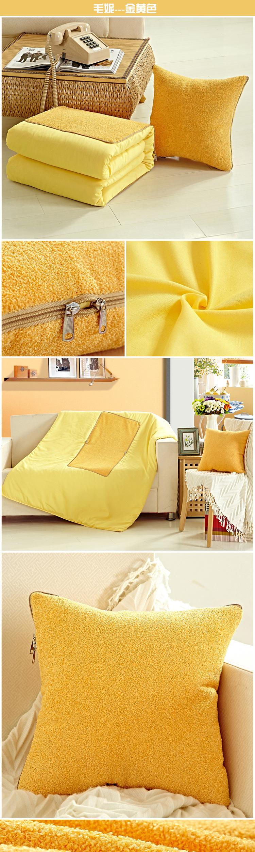 毛妮---金黄色