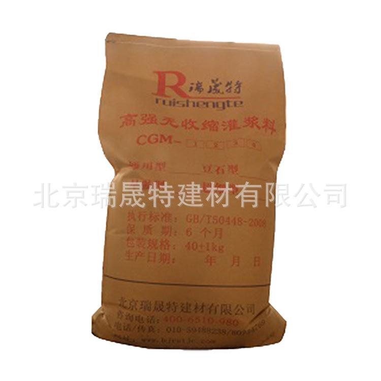 泥价格 耐酸砖花岗岩粘接胶泥 耐酸碱防腐蚀 特种建