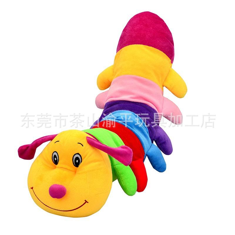 厂家订做七彩毛毛虫公仔 毛毛虫抱枕 儿童玩具