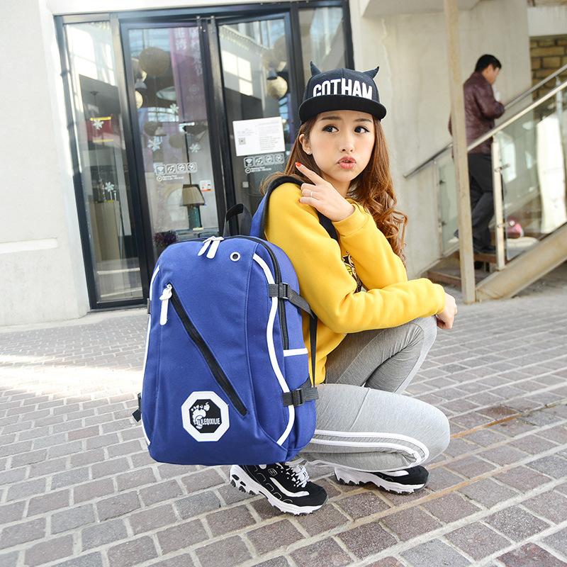 双肩包韩版男女EXO帆布休闲高中学生书包旅行背包学院风 -高中学