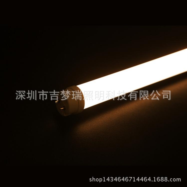 厂家直销商业照明t8灯管 1.2米18W 耐用节能led日光灯