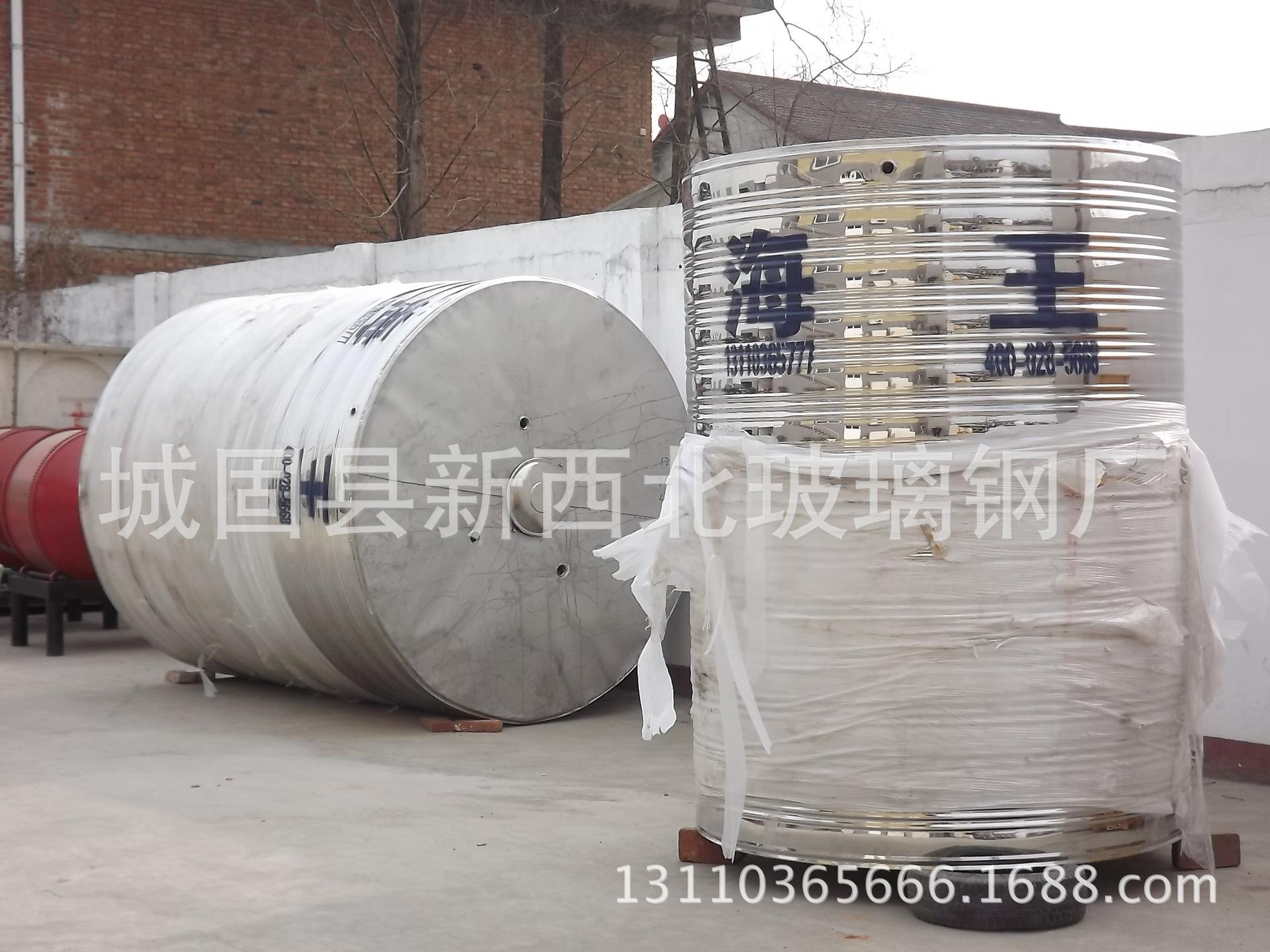 设备 汉中海王不锈钢保温水箱保温水箱空气能水箱12 供水设备尽在