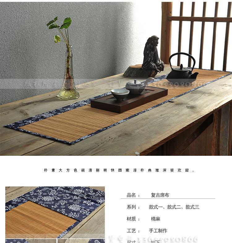 廠家直銷青花布包邊碳化深色茶席 超長布藝茶墊 功夫茶具茶藝配件