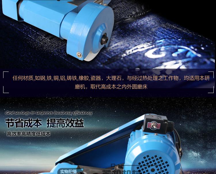 SJ-125车床内外径研磨机_03