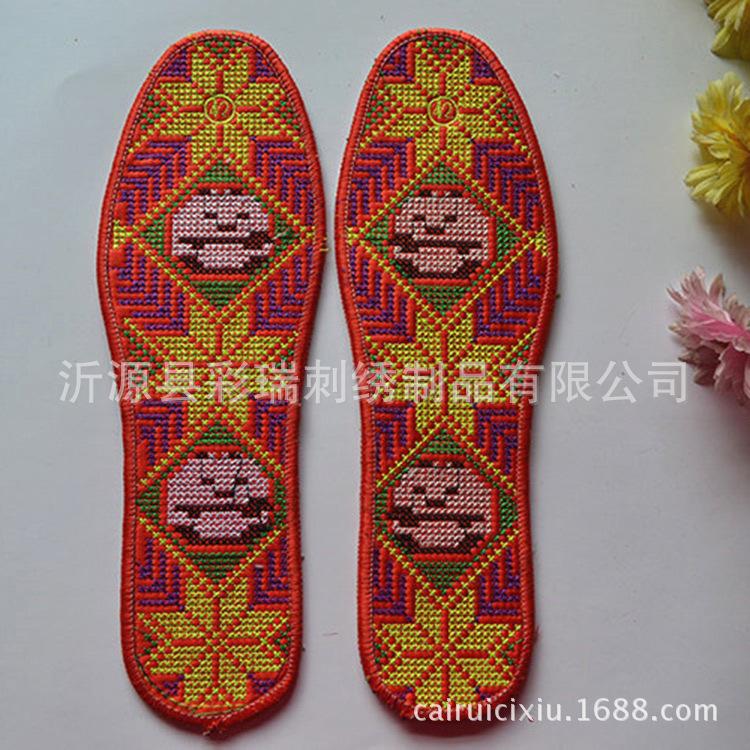 刺绣鞋垫 长期生产供应 双十字刺绣鞋垫 纯棉刺绣鞋垫 阿里巴巴