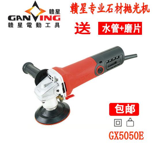 5050E水磨机