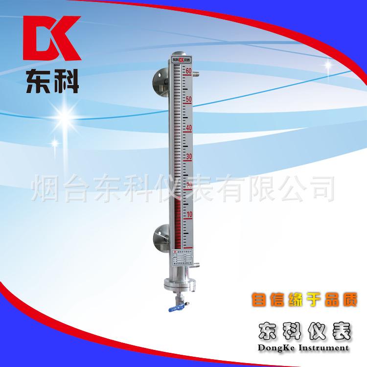 【厂家直销】保温型磁翻板液位计 蒸汽夹套浮子液位计