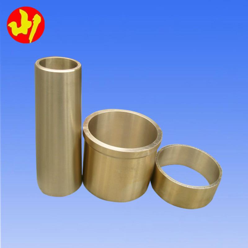 液压配件供应商工程机械配件 耐磨铸造黄铜铜套