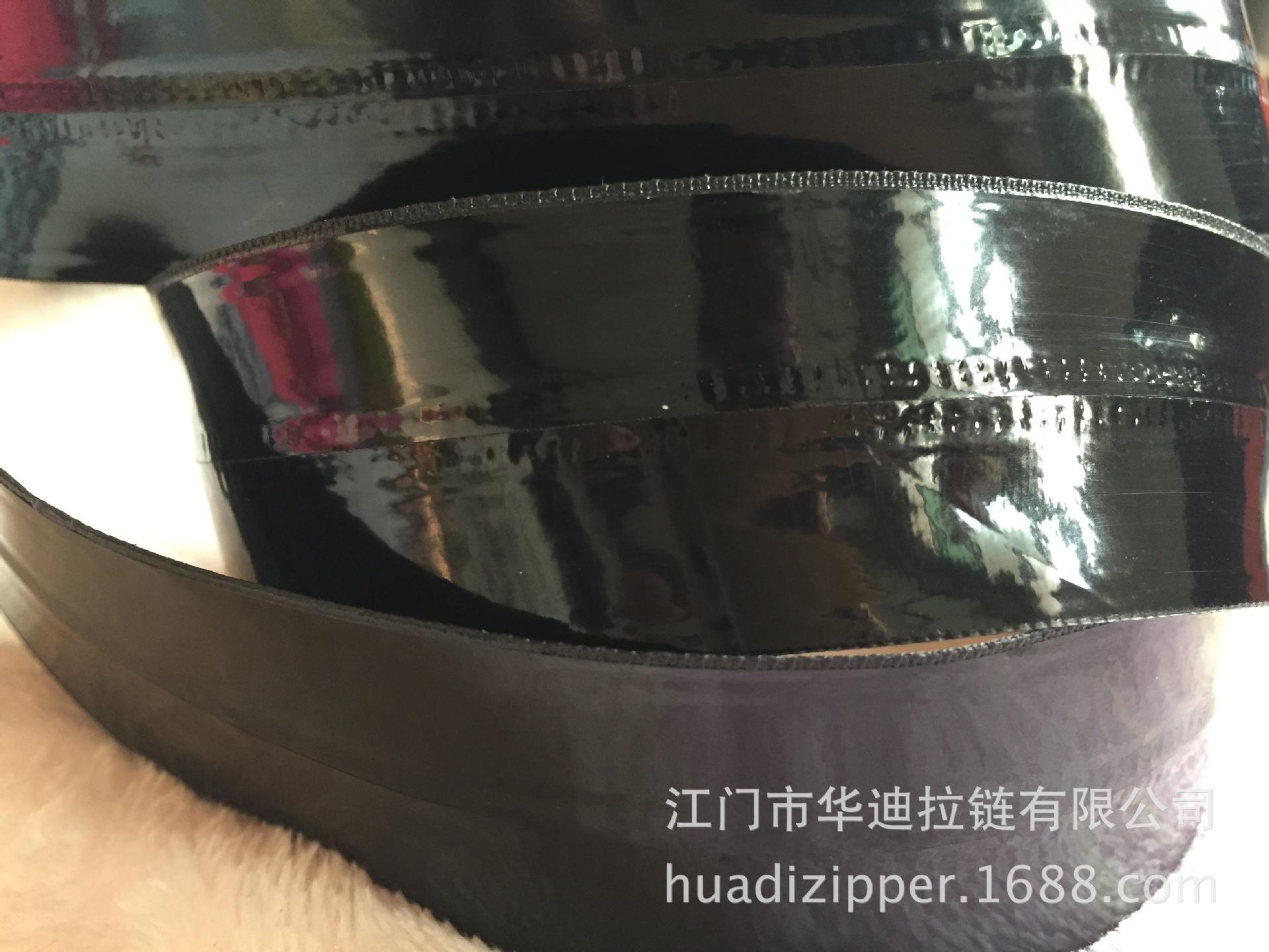 7#超亮光防水拉链进口TPU韩版拉链